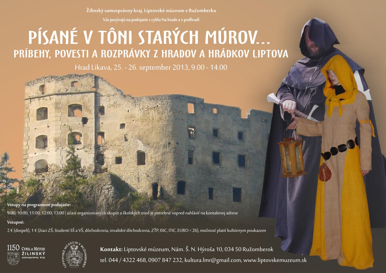 v-toni-starych-murov-2013