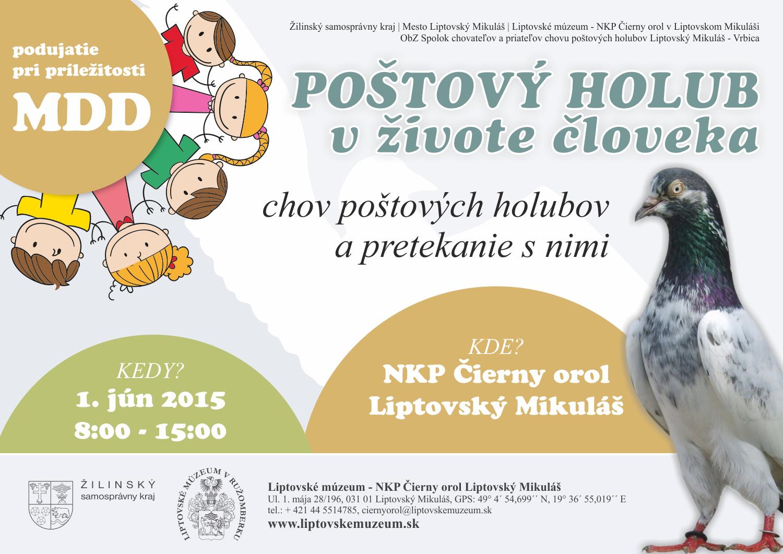 postovy-holub-program-2015